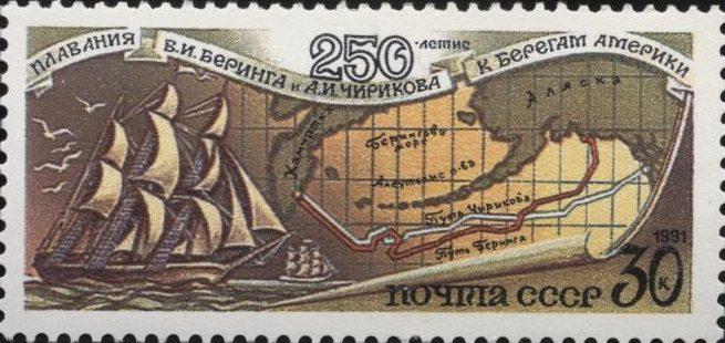Марка 250 лет плавания Беринга и Чирикова к берегам Америки