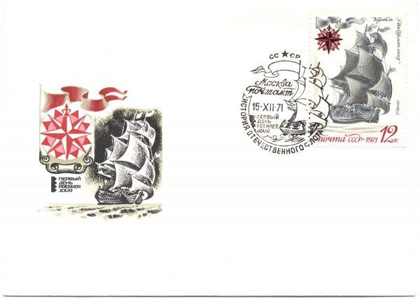 Ингерманланд - конверт первого дня
