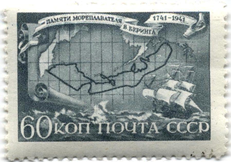 Памяти мореплавателя Беринга (СССР, 1943)