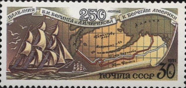 250 лет плавания Беринга и Чирикова к берегам Америки