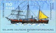 Gauss - марка Германии
