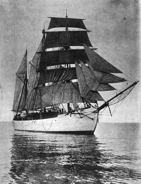 Корабль Gauss
