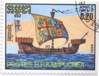 Ког - Марка Кампучии