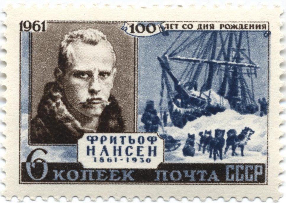 Фритьоф Нансен (СССР, 1961)