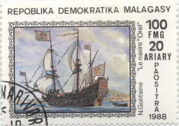 """Корабль """"Орел"""", почтовая марка Мадагаскара"""