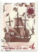 Корабль Орёл