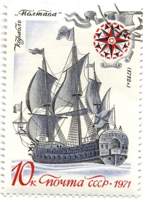 Марка корабль Полтава