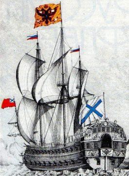 """Линейный корабль """"Полтава"""". Питер Пикарт"""