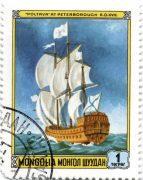 Корабль Полтава - марка Монголии