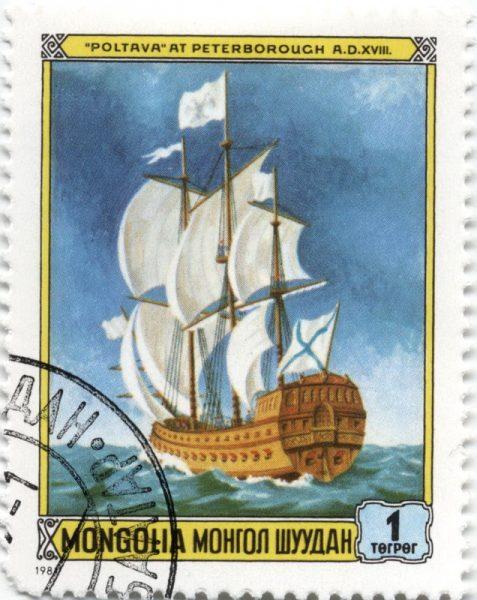"""Корабль """"Полтава"""". Почтовая марка Монголии, 1981"""