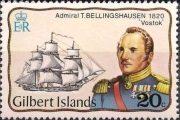 Шлюп Восток -Марка острова Гилберта