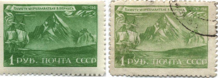 Беринг марка 1943