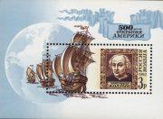Колумб - марка России
