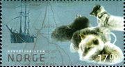Фрам Амундсен марка