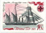 Марка корабль Владимир