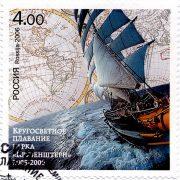 Кругосветное плавание барка Крузенштерн 2005-2006