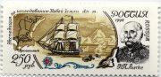 Ф.П. Литке (1797-1882). Экспедиция к Новой Земле