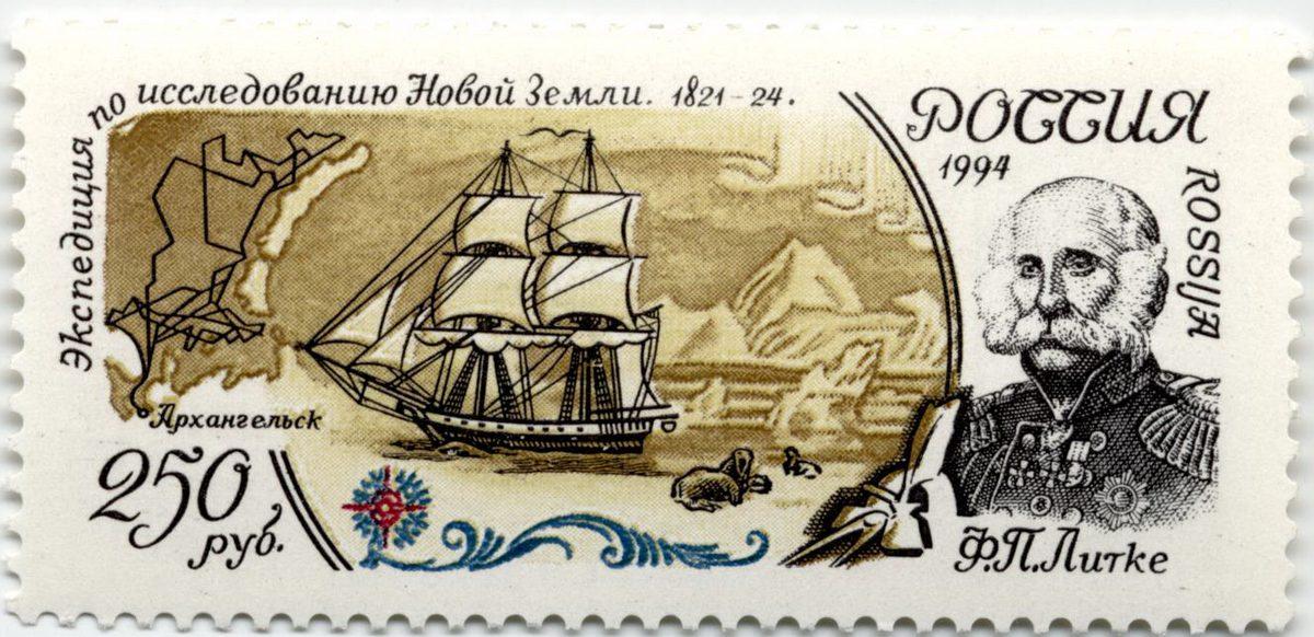 Федор Петрович Литке (1797-1882) и путешествие к Новой Земле