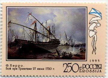 Ф. Перро Бой при Гренгаме