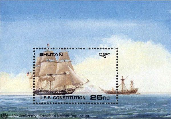 Марка USS-Constitution Бутан