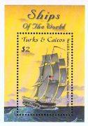 USS-Constitution марка