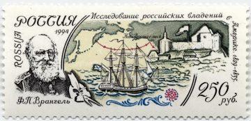 Марка Ф.П. Врангель (1796/97-1870). Экспедиция к русским владениям в Северной Америке