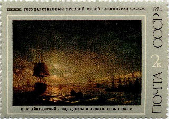 Айвазовский марка Вид Одессы в лунную ночь