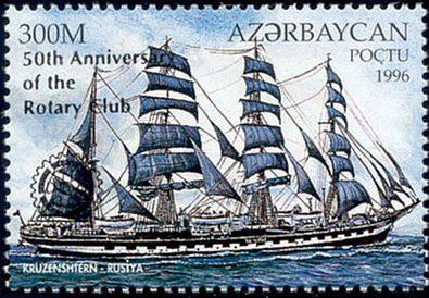 Марка Крузенштерн Азербайджан