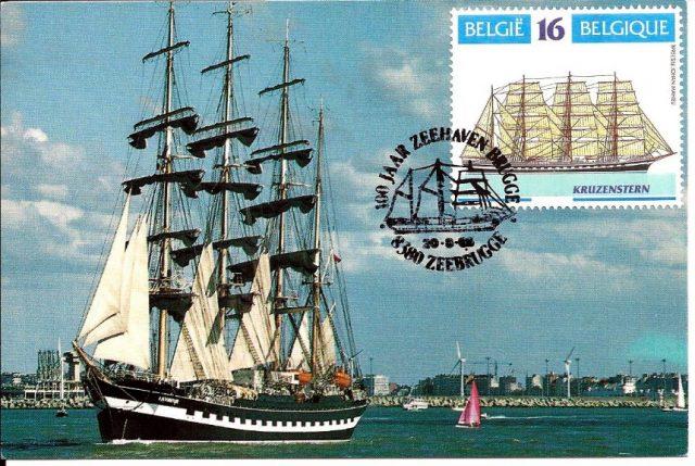 Крузенштерн марка Бельгии