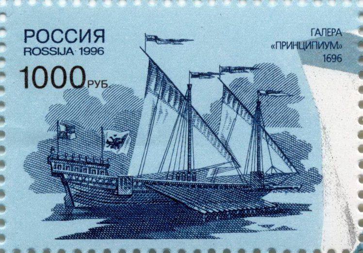 Галера «Принципиум» (Россия)