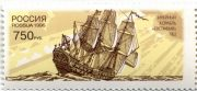 Марка Линейный корабль Евстафий