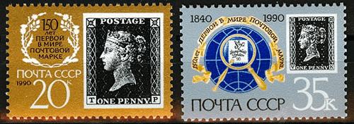 Владислав Коваль Черный пенни