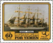 Седов на марке Йемена