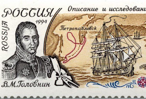 Василий Михайлович Головнин и исследование Курильских островов