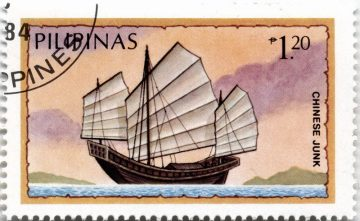 Джонка Филиппины марка