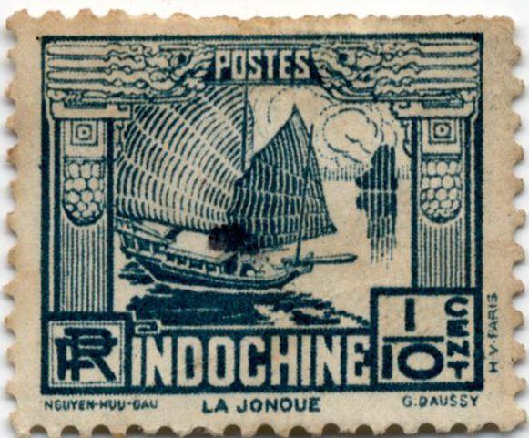 джонка Французский Индокитай марка