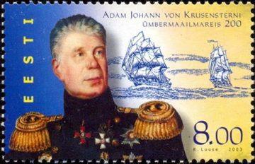 Крузенштерн марка Эстония
