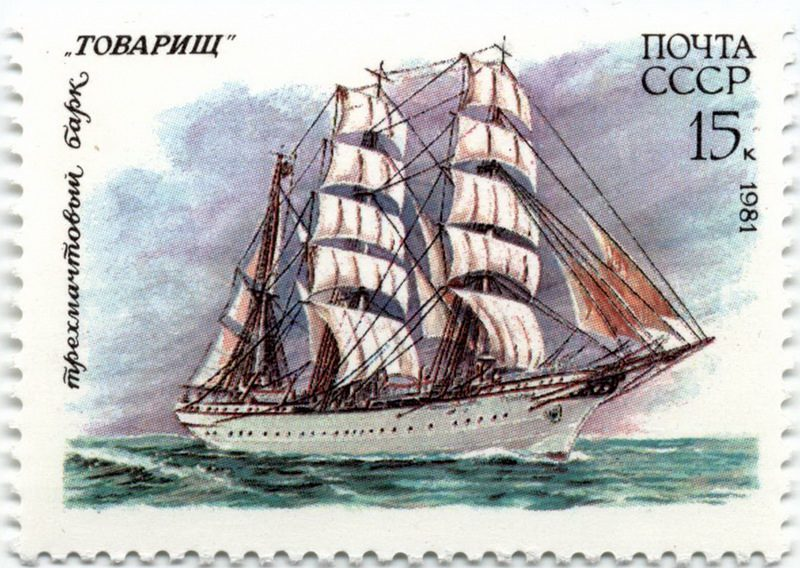 """Учебное парусное судно """"Товарищ"""" (II)"""
