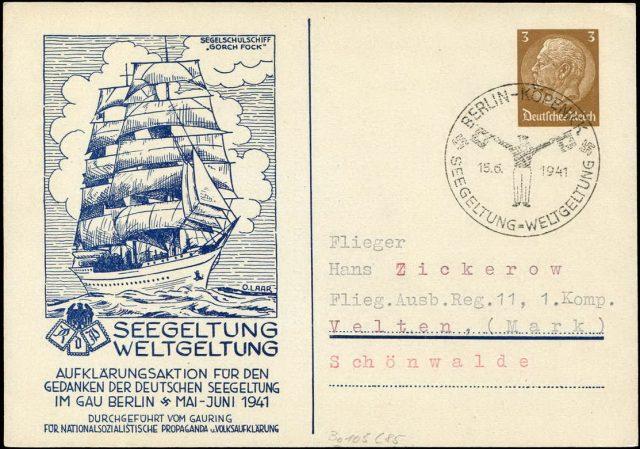Gorch Fock открытка