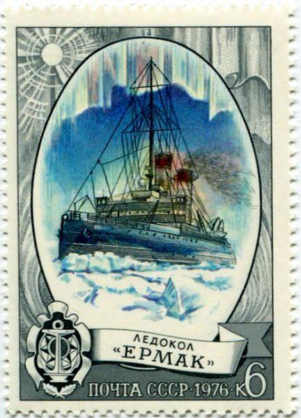 Ледокол Ермак марка
