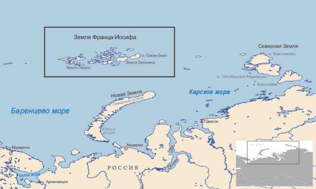 Земля Франца-Иосифа
