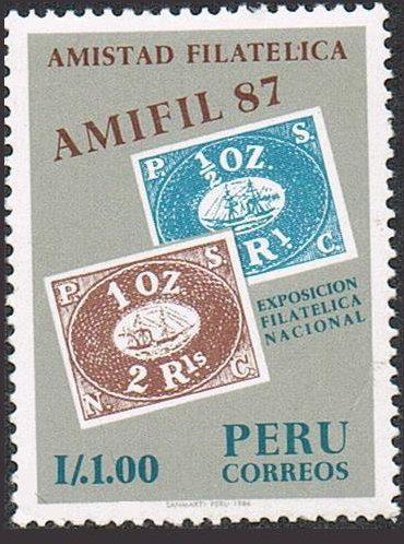 марка Перу