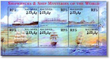 Кораблекрушения марки