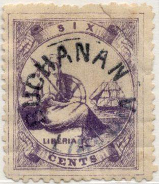 Марка Либерии 1880
