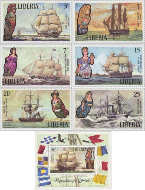 Либерия марки парусники