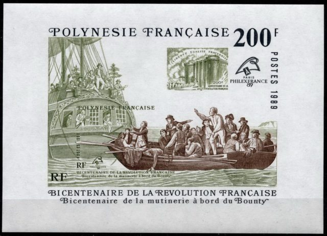 Марка Французская Полинезия Баунти
