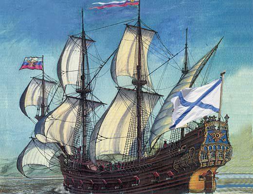 Парусник Андреевский флаг