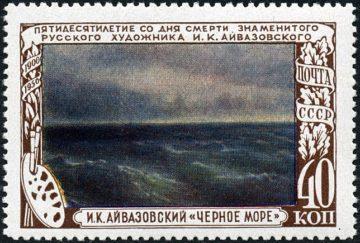 Айвазовский И.К. «Черное море»