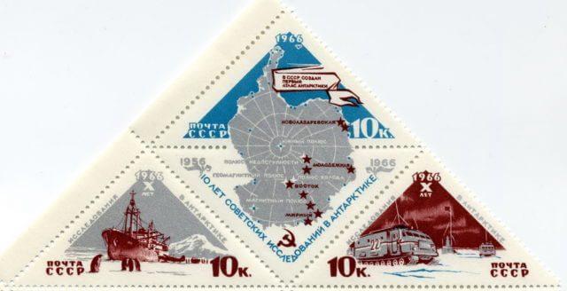 Марка 10-летие советских исследований в Антарктике