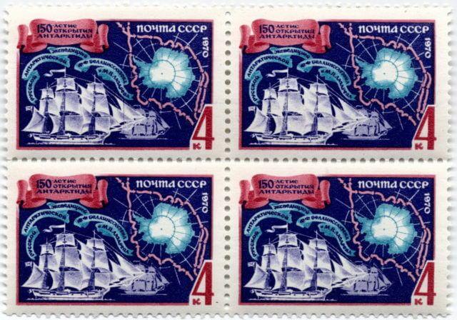 Марка 150-летие открытия Антарктиды